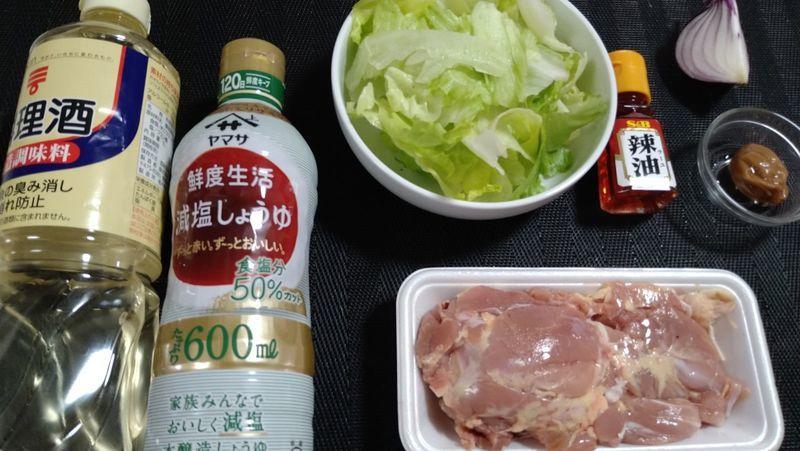 蒸し鶏の梅ラー油だれ_材料