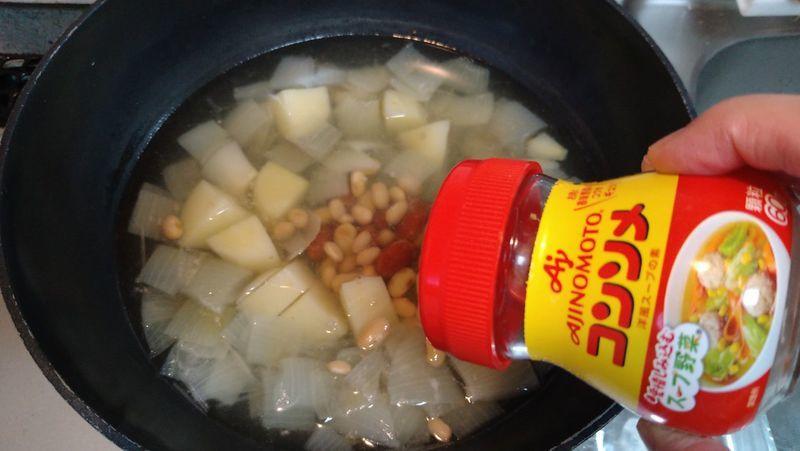洋風トマト冷しゃぶ&野菜のコンソメスープ_8