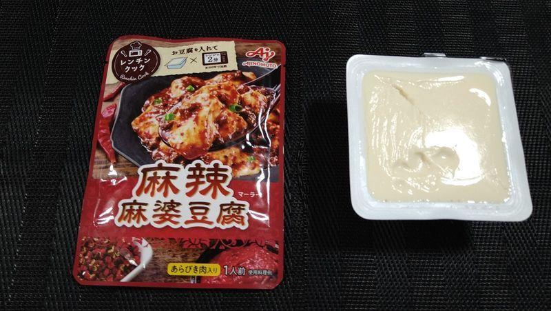 麻辣麻婆豆腐_材料