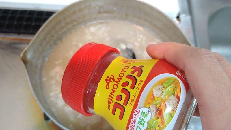 玉ねぎとベーコンのコンソメスープ_3