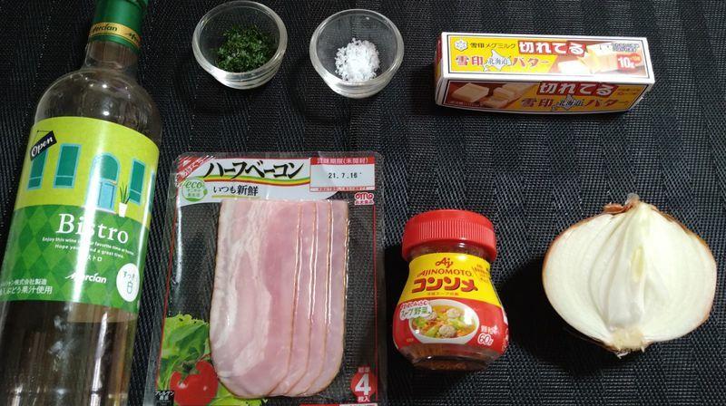 玉ねぎとベーコンのコンソメスープ_材料