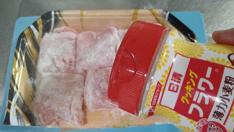 なすと豚肉のさっぱり焼きびたし_3