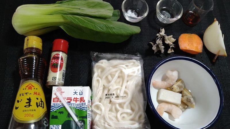 ミルクちゃんぽん_材料