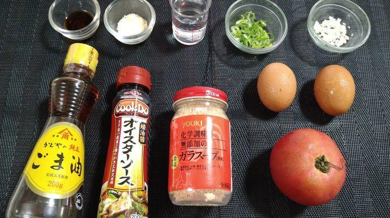 トマトと卵のオイスターあんかけ_材料