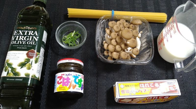 きのこクリームパスタ_材料