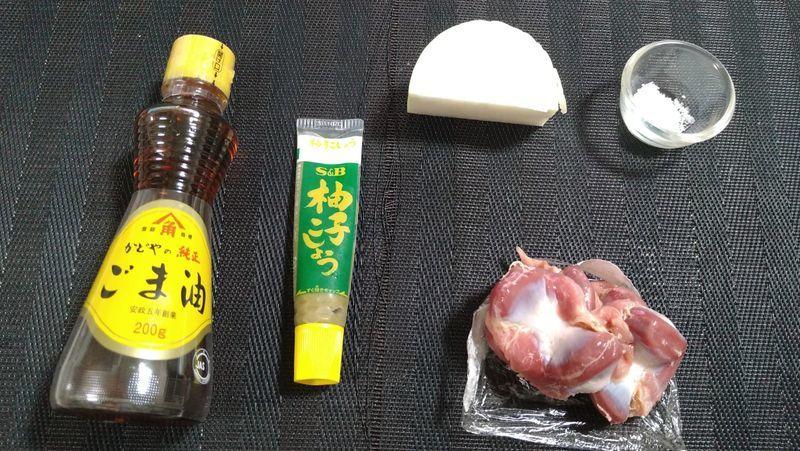 砂肝と夏大根のゆずこしょう炒め_材料