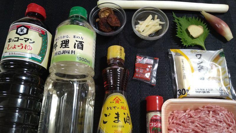 ねぎワンタン_材料