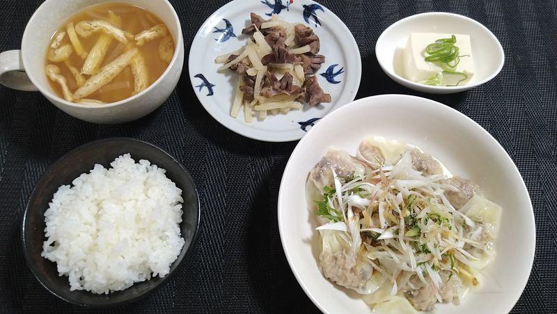 ねぎワンタン_食卓