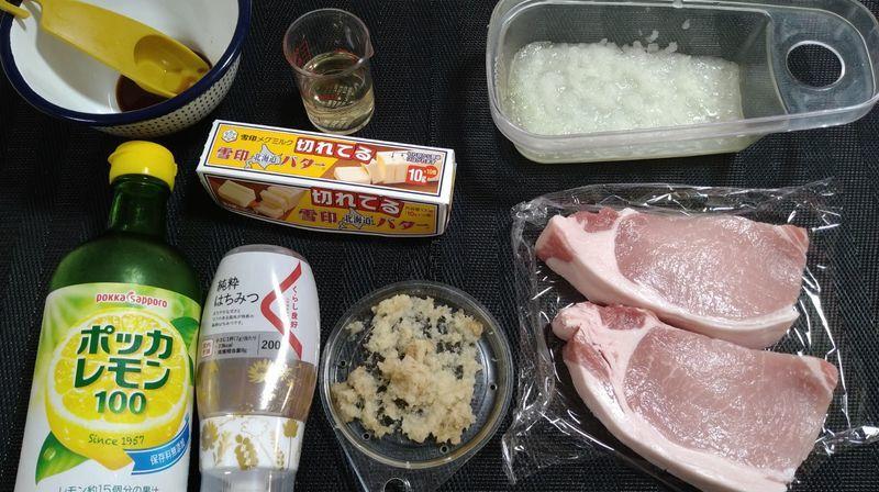 レモンポークジンジャー_材料
