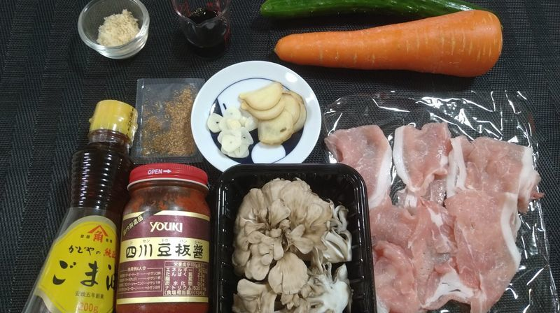 豚しゃぶとピーラー野菜の火鍋風_材料