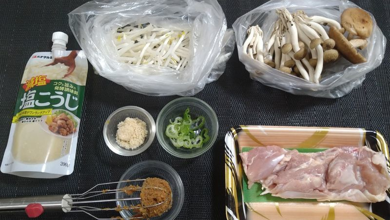 鶏の塩麹ホイル焼き_材料