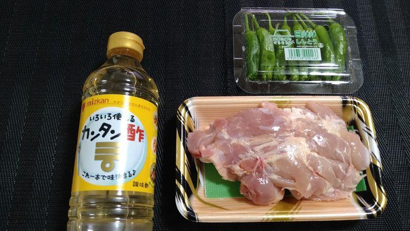 チキンのカンタン酢テーキ_材料