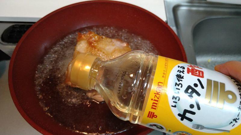 チキンのカンタン酢テーキ_5