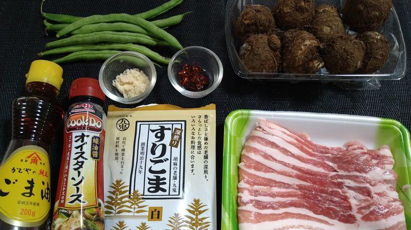 里芋と豚バラのオイスター煮_材料
