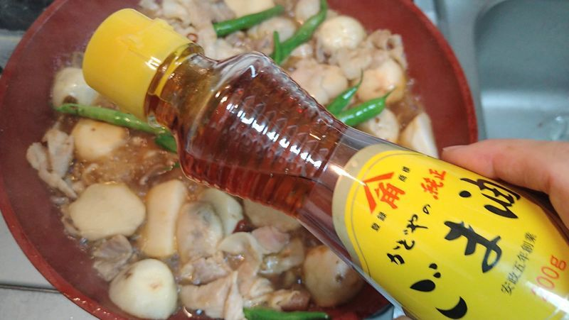 里芋と豚バラのオイスター煮_8