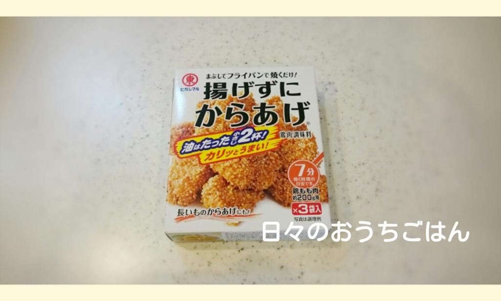f:id:katakotoya:20160525174334j:plain