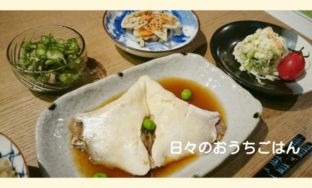 f:id:katakotoya:20160613152439j:plain