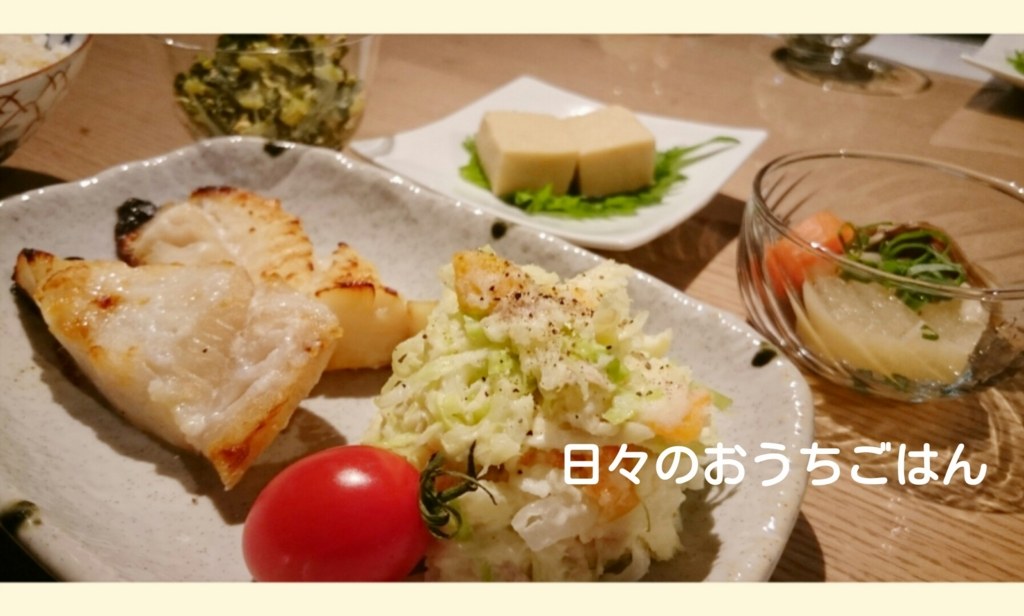 f:id:katakotoya:20160613152709j:plain