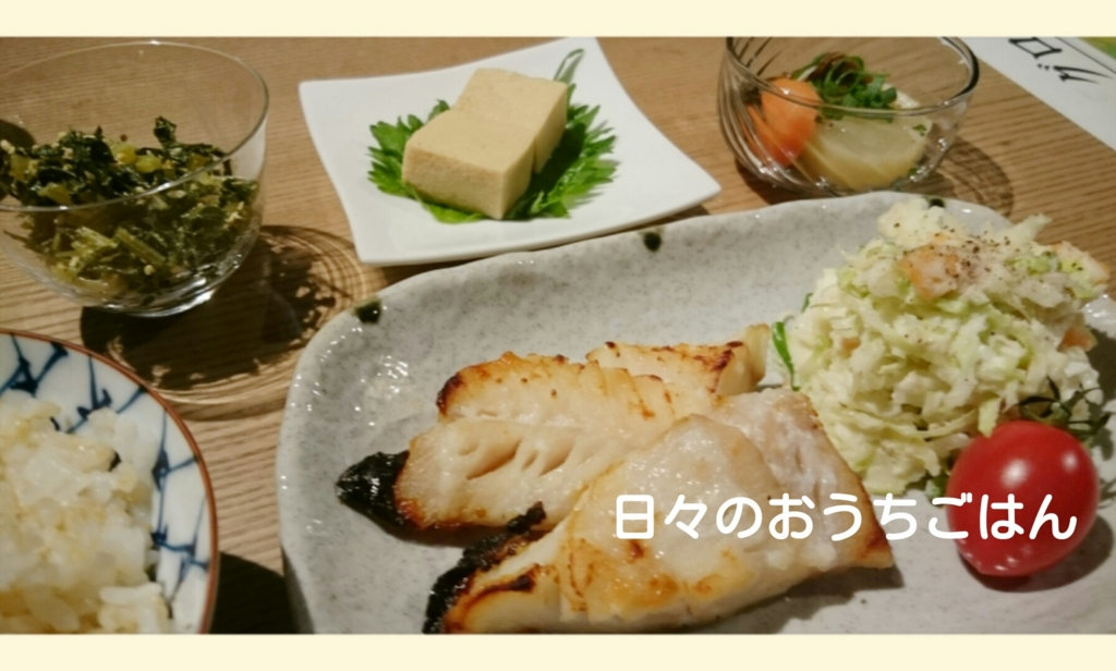 f:id:katakotoya:20160613152742j:plain