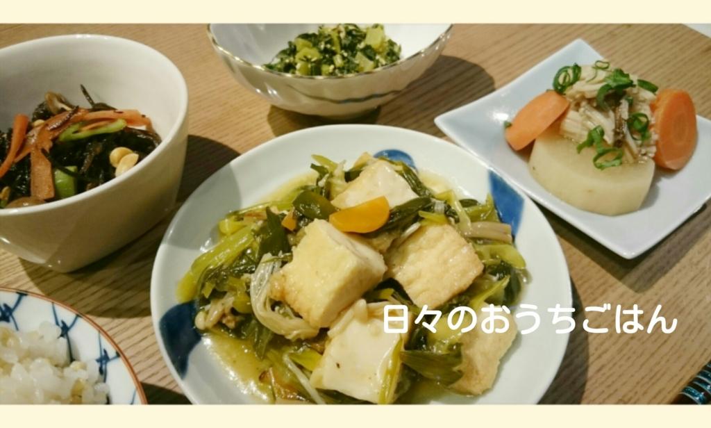 f:id:katakotoya:20160613153132j:plain