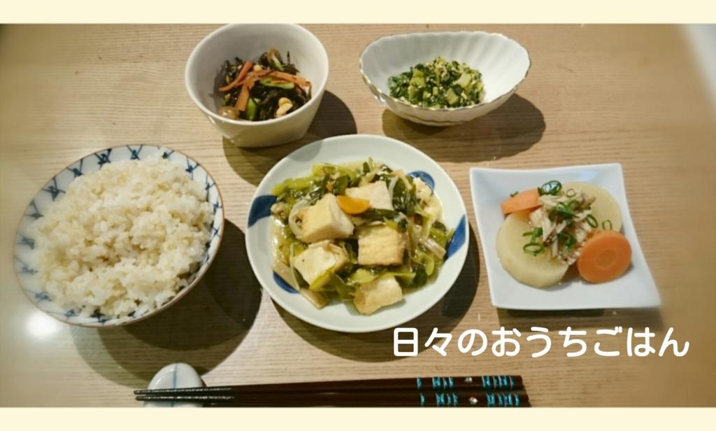 f:id:katakotoya:20160613153157j:plain