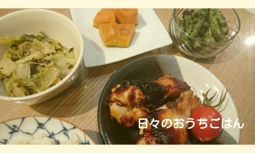 f:id:katakotoya:20160613153245j:plain