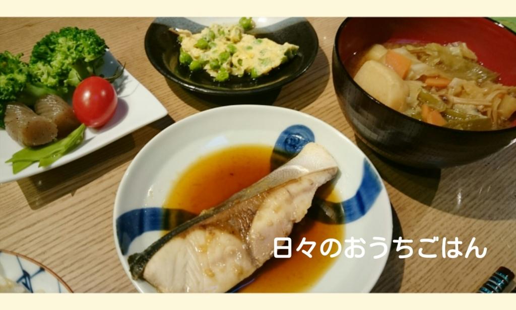 f:id:katakotoya:20160613153321j:plain