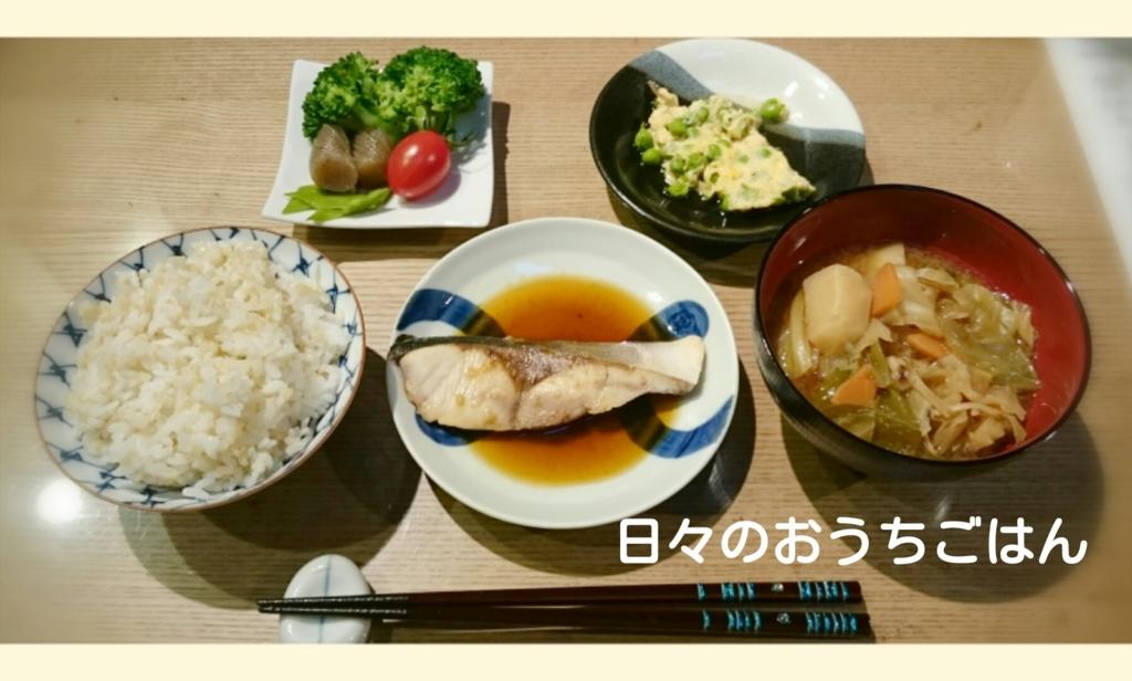 f:id:katakotoya:20160613153348j:plain