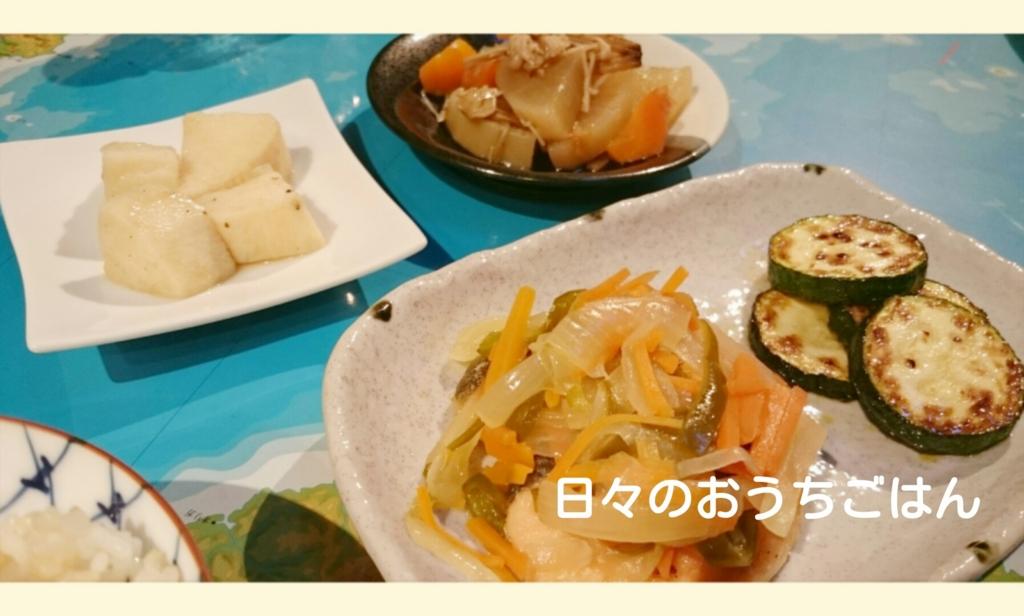 f:id:katakotoya:20160613153611j:plain