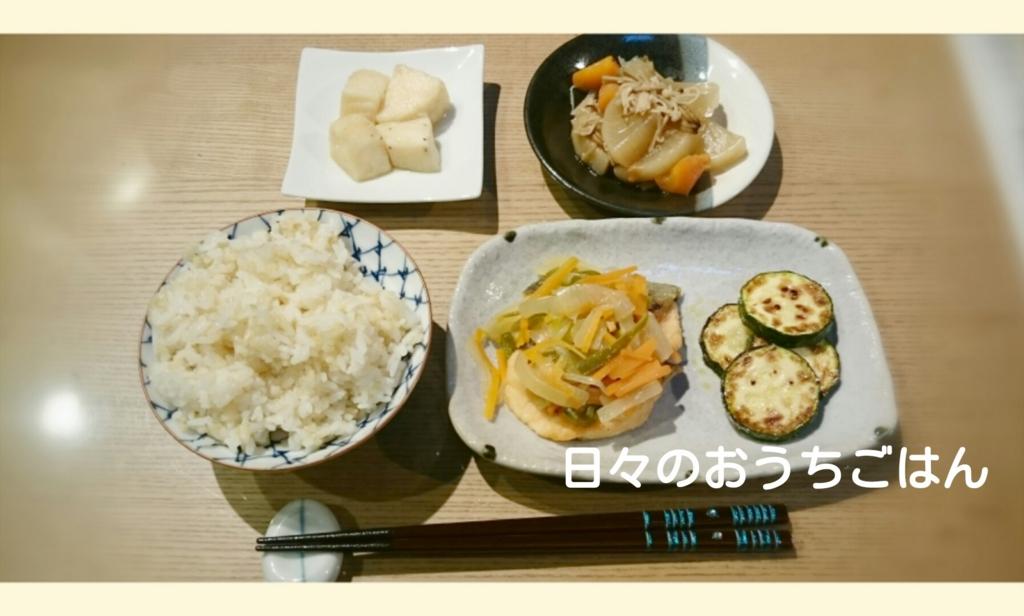 f:id:katakotoya:20160613153640j:plain