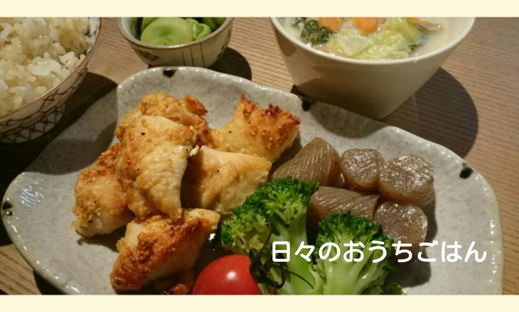f:id:katakotoya:20160613153728j:plain