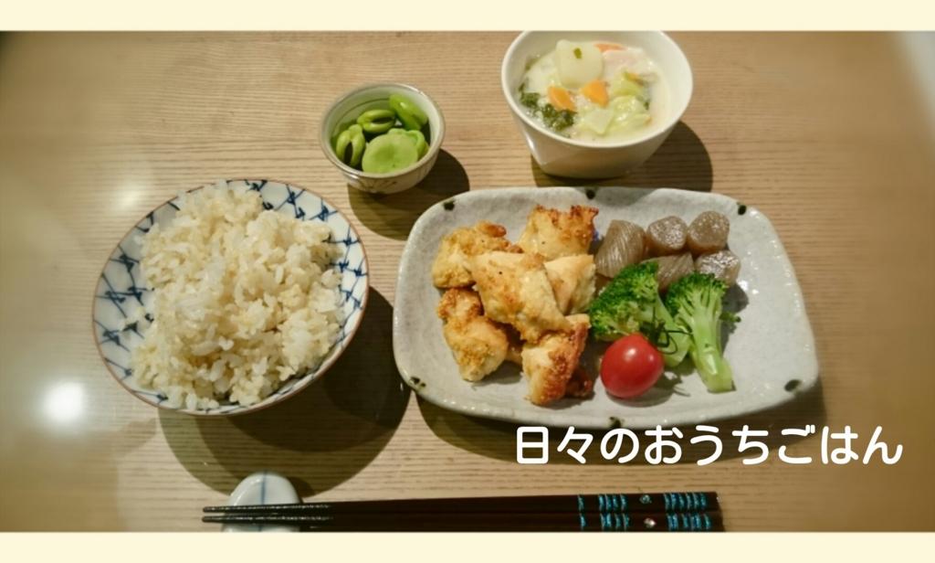 f:id:katakotoya:20160613153806j:plain