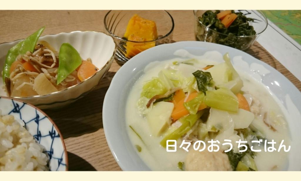f:id:katakotoya:20160613153928j:plain