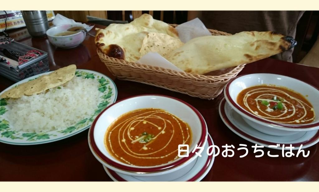 f:id:katakotoya:20160613154042j:plain