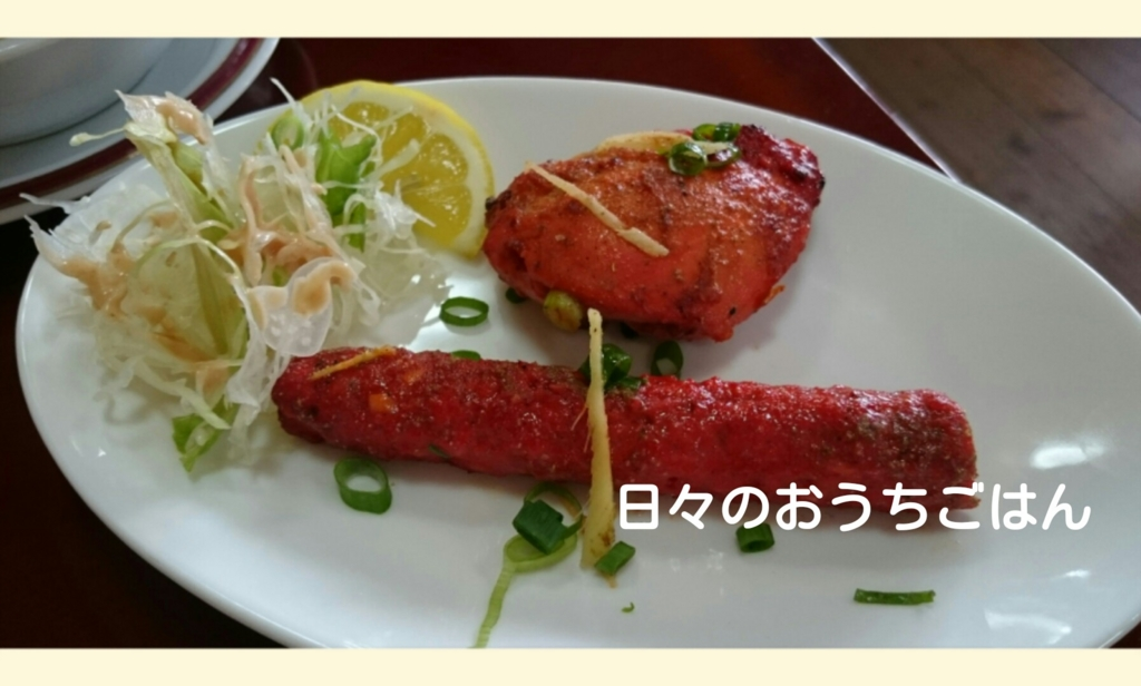 f:id:katakotoya:20160613154123j:plain
