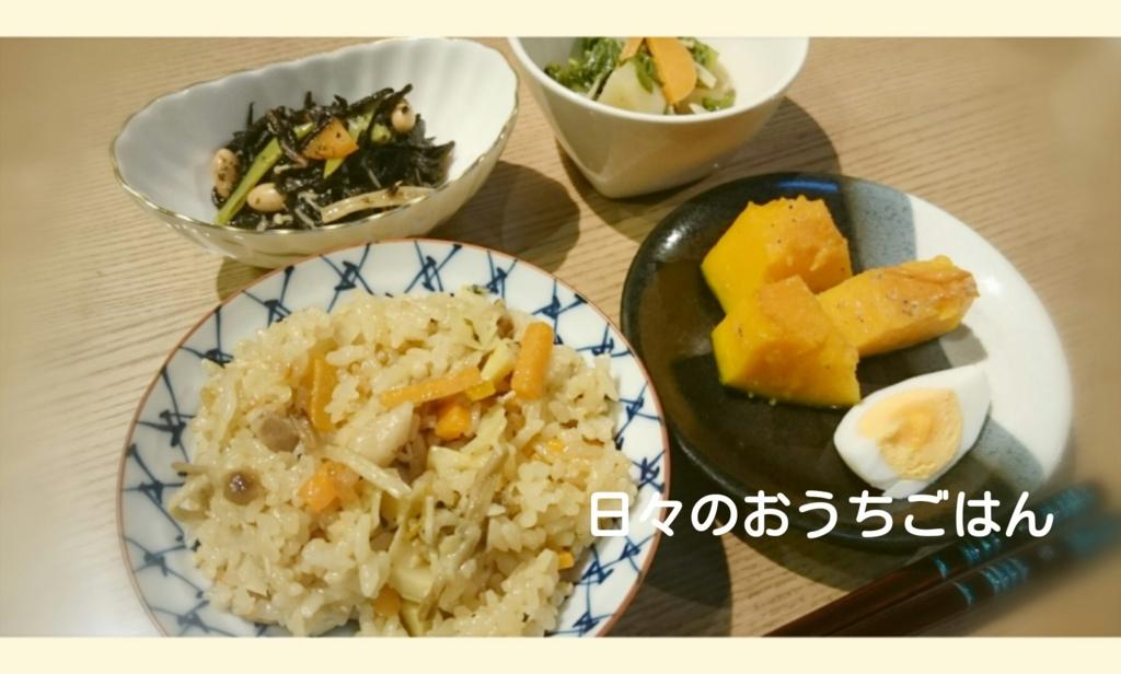 f:id:katakotoya:20160613161529j:plain