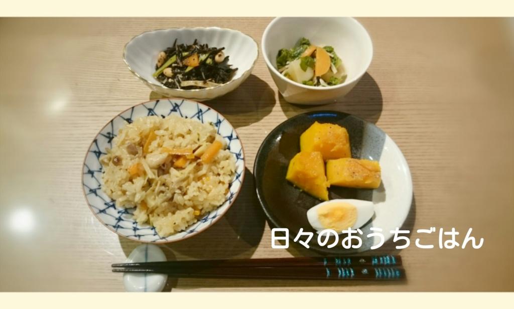 f:id:katakotoya:20160613161603j:plain