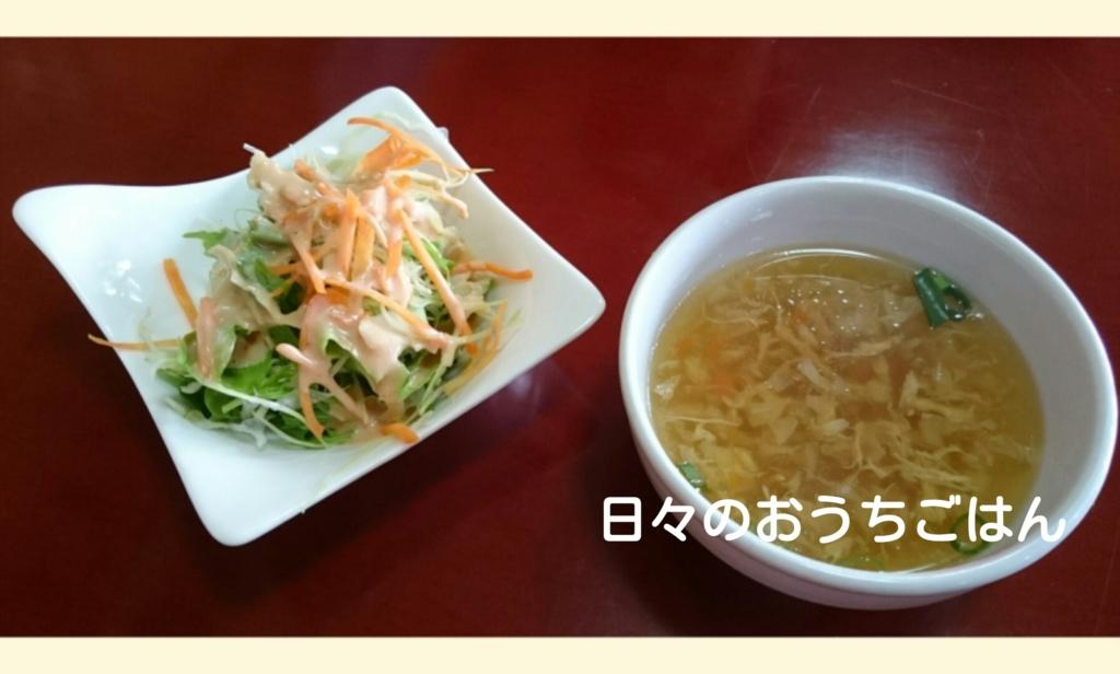 f:id:katakotoya:20160614164048j:plain