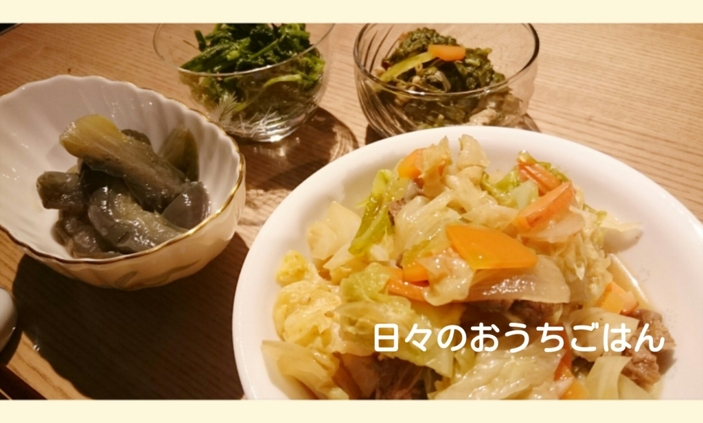 f:id:katakotoya:20160615153936j:plain