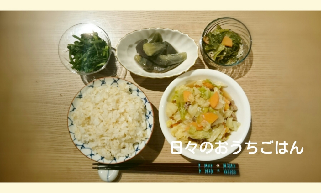 f:id:katakotoya:20160615154027j:plain