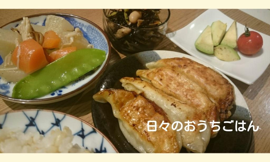 f:id:katakotoya:20160616165514j:plain