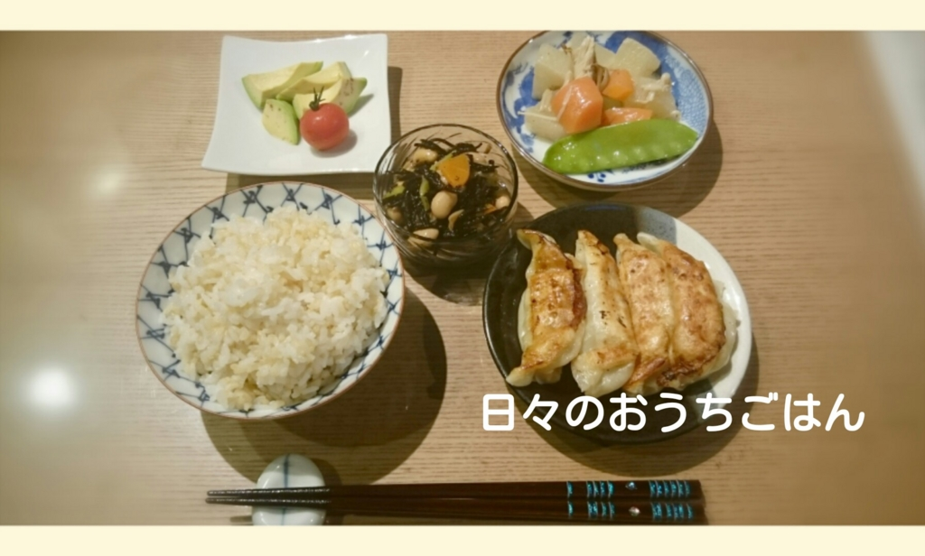 f:id:katakotoya:20160616165549j:plain