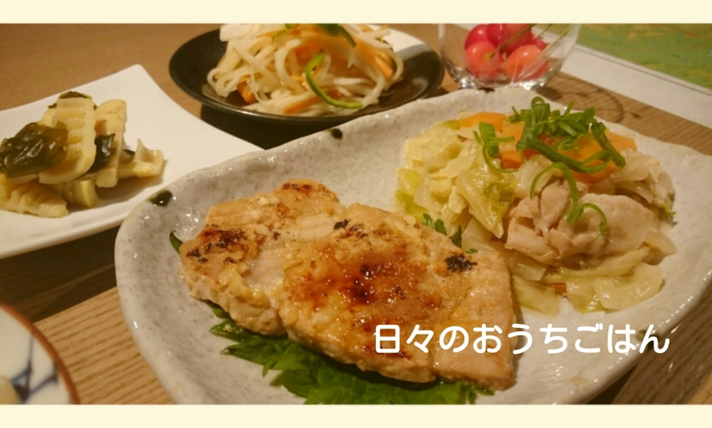 f:id:katakotoya:20160616201759j:plain