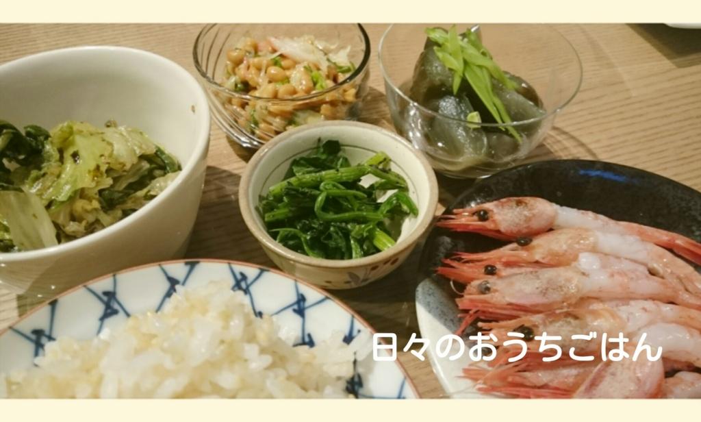 f:id:katakotoya:20160619165330j:plain