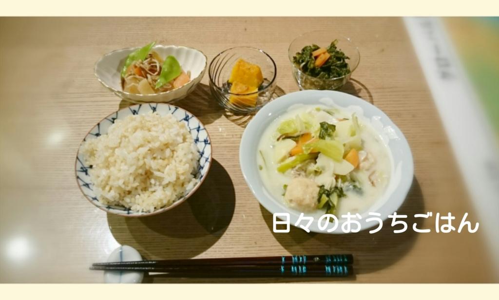 f:id:katakotoya:20160620165248j:plain