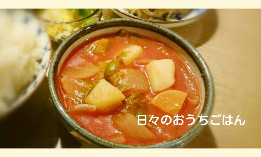f:id:katakotoya:20160621152218j:plain