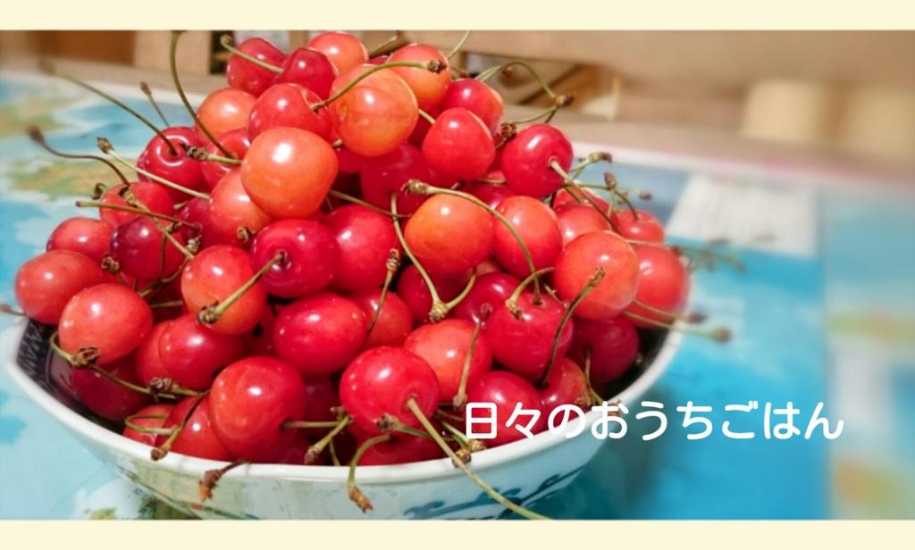 f:id:katakotoya:20160622154333j:plain