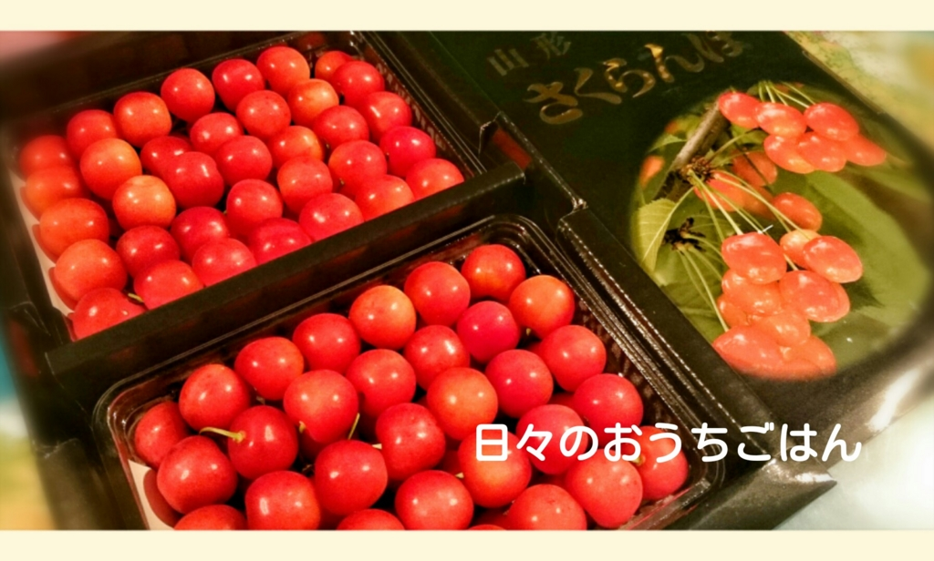 f:id:katakotoya:20160622154434j:plain