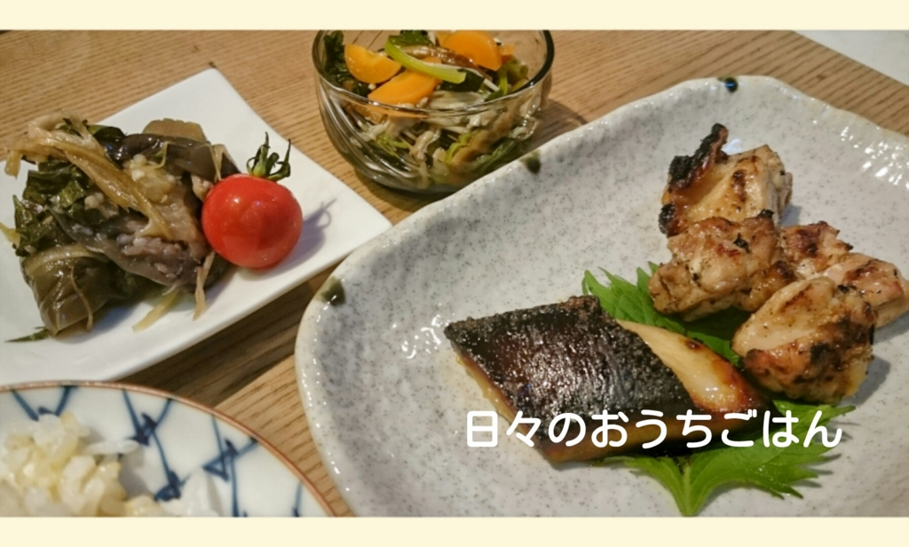 f:id:katakotoya:20160701141652j:plain