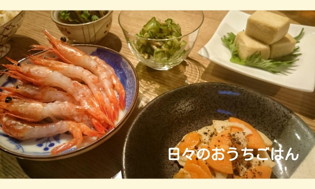 f:id:katakotoya:20160701141854j:plain